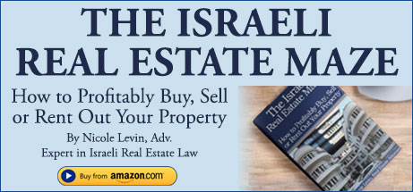 The Israeli Real Estate Maze on Amazon