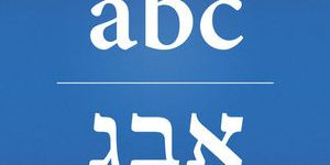 Israeli real estate terms
